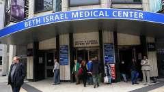 Досягнення ізраїльської медицини