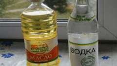 Як застосовувати олію проти раку?