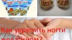 Як зміцнити нігті желатином?
