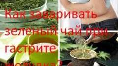 Як заварювати зелений чай при гастриті шлунку?