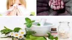 Які народні засоби лікують аденоїди?