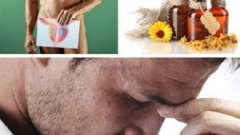 Які народні засоби можуть вилікувати простатит і аденому простати?