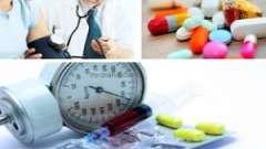 Які таблетки ефективно знижують тиск?