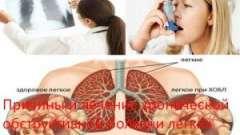 Причини і лікування хронічної обструктивної хвороби легень