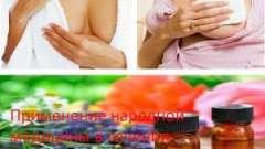 Застосування народної медицини в лікуванні мастопатії