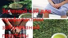 Зелений чай для профілактики захворювань простати